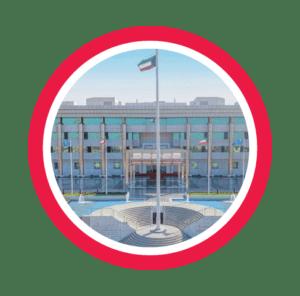 وزارة الداخلية - الجهراء والفروانية