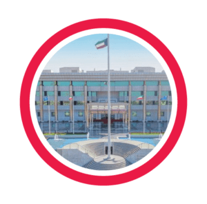 Ministry of Interior  Jahra & Farwaniyah